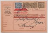 DR / Infla, 1922, Dienstmarken, Mi.- Nr.: 32 + 33 (3x) als MiF auf Orts- Dienspost- Nachnahme, innerhalb von Straubing