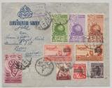 Ägypten, ca. 1955, 90 Mills MiF auf Luftpost- Auslandsbrief von Alexandria nach Bern, CH, mit Zensur