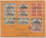 Ägypten, 1937, 33 Mills MiF auf Auslandsbrief von Winter Palace Luxcor nach Zürich, CH