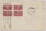 Libanon, 1946, 24,25 p. (Überdr.)+ 105 Ct. Frz. Libanon MiF (!, vs. + rs.) auf Auslandsbrief von Berouth nach Graz (A). Hochinteressant!