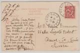 Ägypten / Franz. Post, Port Said, 1910, 10 Ct. (?) EF auf Auslands- Bilpostkarte von Port Said nach Chaux de Fonds (CH)