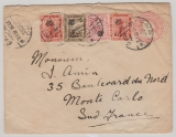 Ägypten, 1922, 5 Mil.- GS- Umschlag + 10 Mil. Überdruckwerte als Zusatz auf Auslandsbrief von Cairo nach Monte Carlo