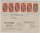 Libanon, 1930, 7 p. - Überdruckwerte- MiF (vs. + rs.) auf Auslandsbrief von Ghazir nach Lenzburg (CH)