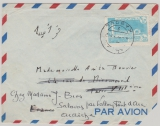 Afganistan, ca. 1960, 9,25 AF EF auf Auslands- Luftpostbrief von Kabul nach Paris und weitergesandt nach Salavos (Fr.)