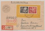 DDR, 1950, Bl. 7 auf Einschreiben- Fernbrief, mit 3 Debria- Stempeln, gelaufen von Leipzig nach Brandenburg