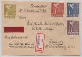 D., Kontrollrat- West, 6.1948, Mi.- Nr.: 959- 62 als MiF auf Eilboten- Wert- Fernbrief von Waldkappel nach Hamburg
