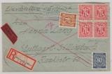 AM- Post / Kontrollrat, 1946, AM- Post + Kontrollrat MiF auf Eilboten- Einschreiben- Fernbrief von Weizheim nach Stuttgart