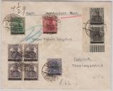 15 (2x, vom ER, mit Plattennr.) u.a. auf Fern Wertbrief von Saarbrücken nach Berlin