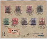 14, u.a. als Ausgaben- MiF- Einschreiben von St. Wendel nach Hannover