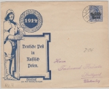 Dt. Bes Polen GS PU4 als Brief gelaufen nach Stuttgart