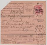 Dt. Bes. Belgien Nrn.: 3 (rs.) +  3 vs. als reine MeF auf Auslandspostanweisung
