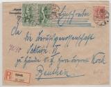 Oberschlesien, 24 (2x) u.a. auf Einschreiben- Fernbrief von Rybnik nach Beuthen, gepr. Gruber BPP